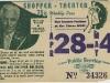 Bus Pass Week of April 28 May 4 1946