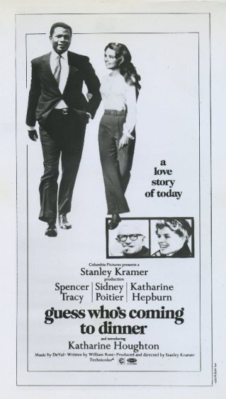 Press kit photo featuring Poitier on promo for 3 sheet poster