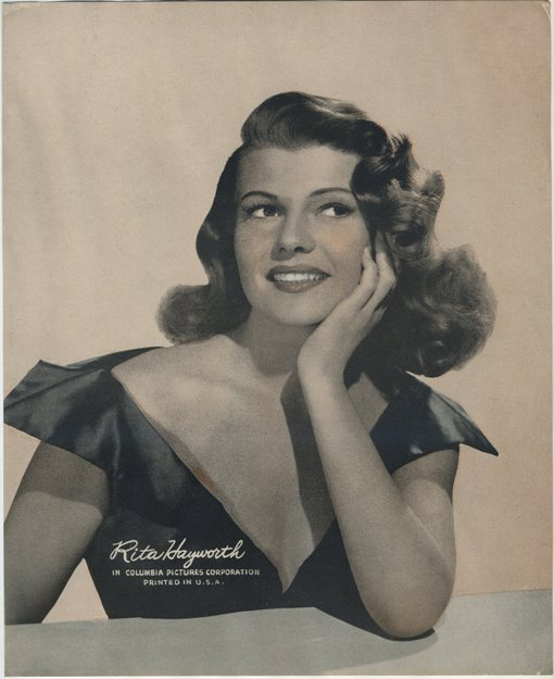 Rita Hayworth 1940s 8x10 Premium Photo