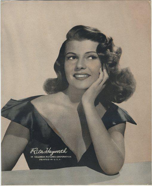 Rita Hayworth 1940s 8x10 Premium Photo