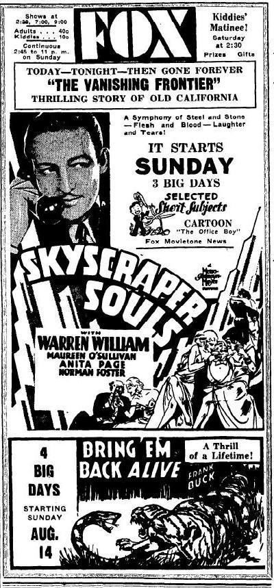 Skyscraper Souls advertisement