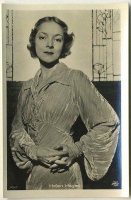 Helen Hayes 1930s Haus Bergmann German Tobacco Card