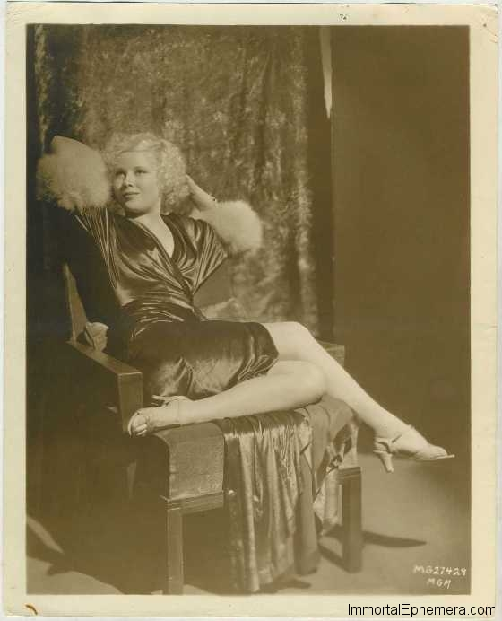 Mary Carlisle MGM Promotional Portrait from the early 1930s.