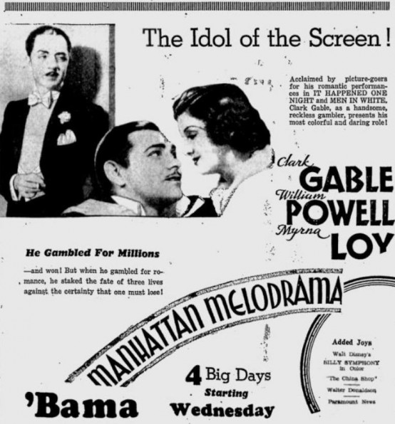 Manhattan Melodrama 1934 newspaper ad